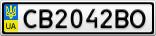Номерной знак - CB2042BO