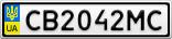 Номерной знак - CB2042MC