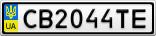 Номерной знак - CB2044TE