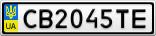 Номерной знак - CB2045TE