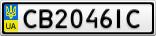 Номерной знак - CB2046IC