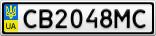 Номерной знак - CB2048MC
