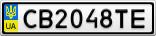 Номерной знак - CB2048TE