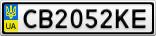 Номерной знак - CB2052KE