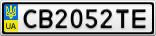 Номерной знак - CB2052TE