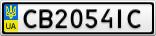 Номерной знак - CB2054IC