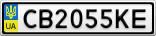 Номерной знак - CB2055KE