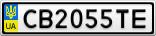 Номерной знак - CB2055TE