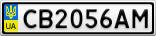 Номерной знак - CB2056AM