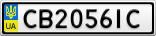 Номерной знак - CB2056IC