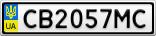 Номерной знак - CB2057MC