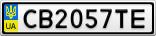 Номерной знак - CB2057TE