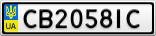 Номерной знак - CB2058IC