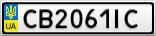 Номерной знак - CB2061IC