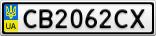 Номерной знак - CB2062CX