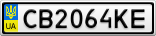 Номерной знак - CB2064KE