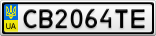 Номерной знак - CB2064TE