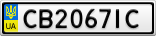 Номерной знак - CB2067IC