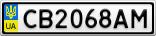 Номерной знак - CB2068AM