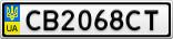 Номерной знак - CB2068CT