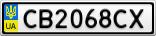 Номерной знак - CB2068CX