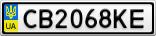 Номерной знак - CB2068KE