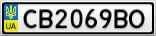 Номерной знак - CB2069BO
