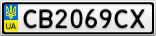 Номерной знак - CB2069CX