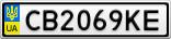 Номерной знак - CB2069KE