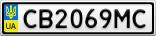 Номерной знак - CB2069MC