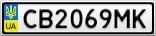 Номерной знак - CB2069MK