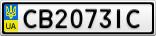 Номерной знак - CB2073IC