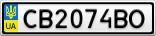 Номерной знак - CB2074BO