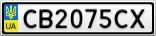 Номерной знак - CB2075CX