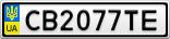 Номерной знак - CB2077TE