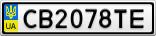 Номерной знак - CB2078TE