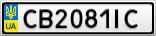Номерной знак - CB2081IC
