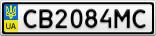 Номерной знак - CB2084MC
