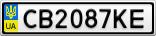 Номерной знак - CB2087KE