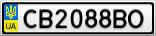 Номерной знак - CB2088BO
