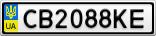 Номерной знак - CB2088KE