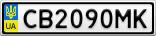 Номерной знак - CB2090MK