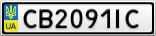 Номерной знак - CB2091IC