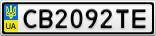 Номерной знак - CB2092TE