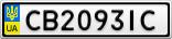 Номерной знак - CB2093IC