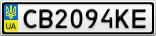 Номерной знак - CB2094KE