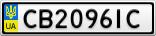 Номерной знак - CB2096IC