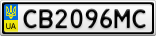 Номерной знак - CB2096MC