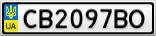 Номерной знак - CB2097BO
