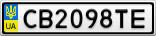 Номерной знак - CB2098TE
